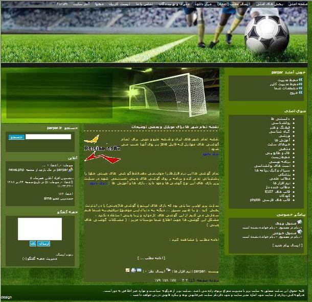 football_par